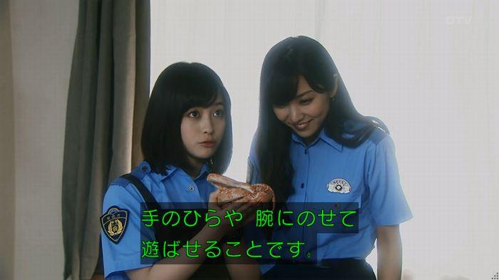 いきもの係 3話のキャプ8