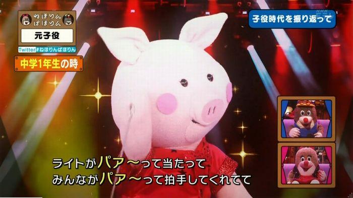 ねほりん元子役のキャプ440