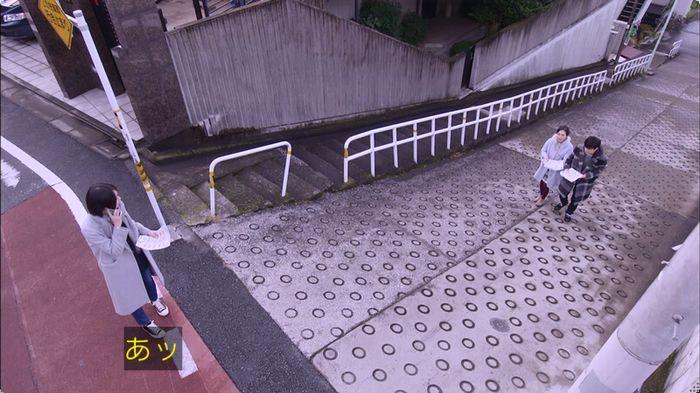 逃げ恥 最終話のキャプ172