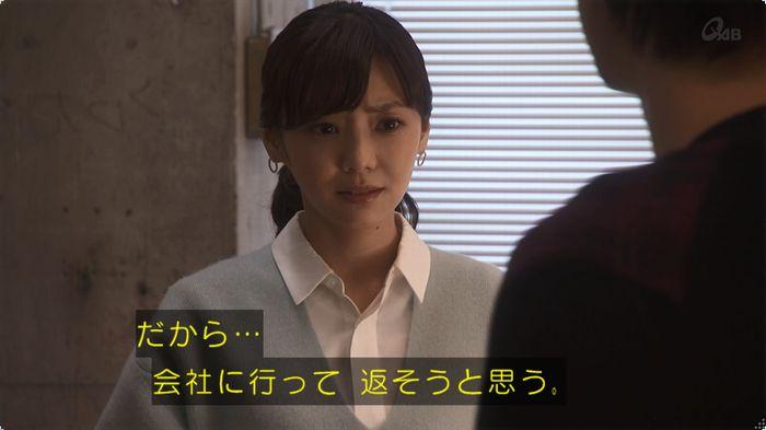 奪い愛 3話のキャプ519