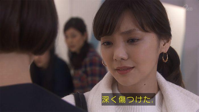 奪い愛 6話のキャプ327