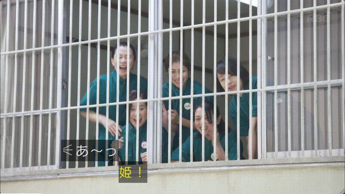 監獄のお姫さま 5話のキャプ192