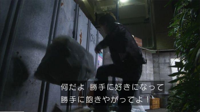 監獄のお姫さま 7話のキャプ484