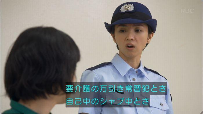 監獄のお姫さま 5話のキャプ258