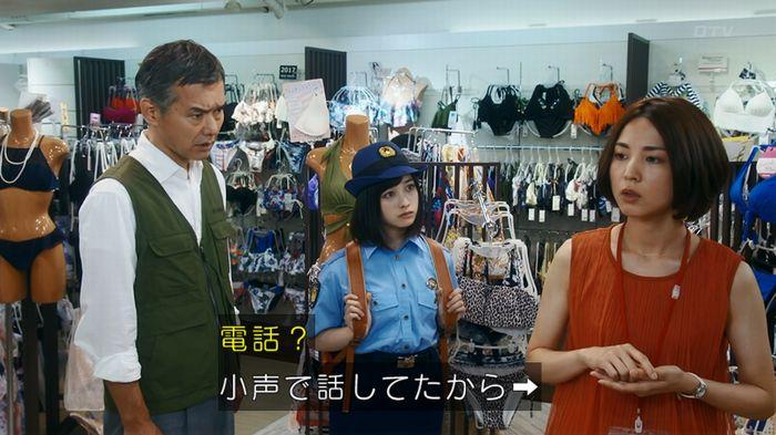 いきもの係 5話のキャプ419