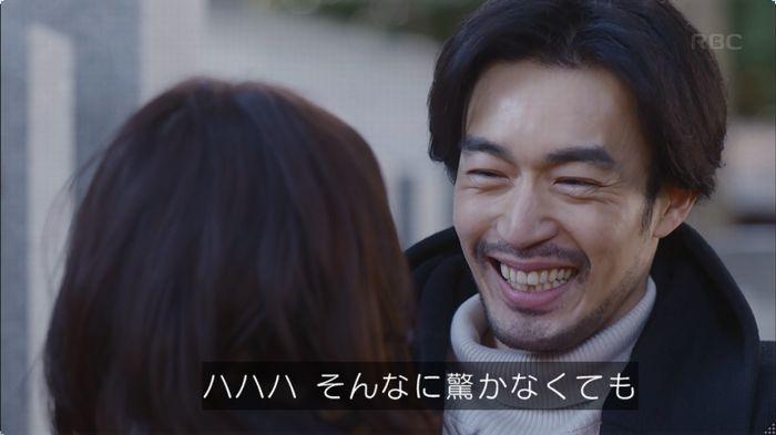 逃げ恥 最終話のキャプ274