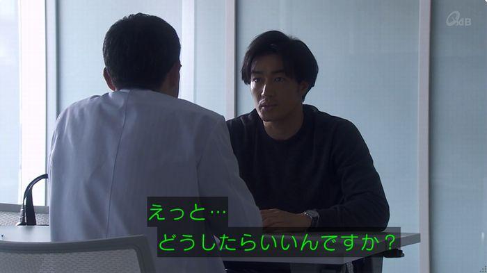奪い愛 6話のキャプ144