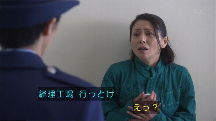 監獄のお姫さま 4話のキャプ241