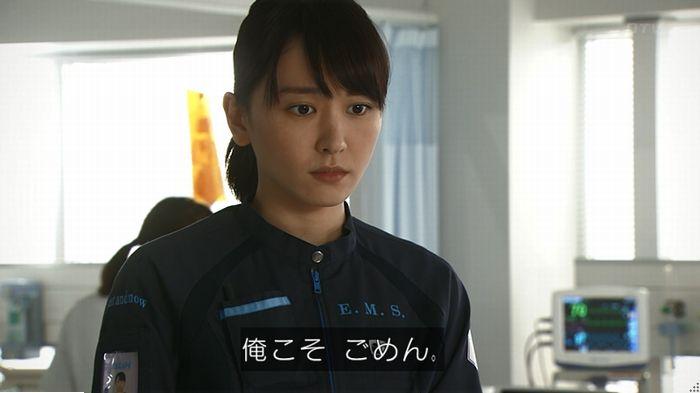 コード・ブルー最終回後編のキャプ48