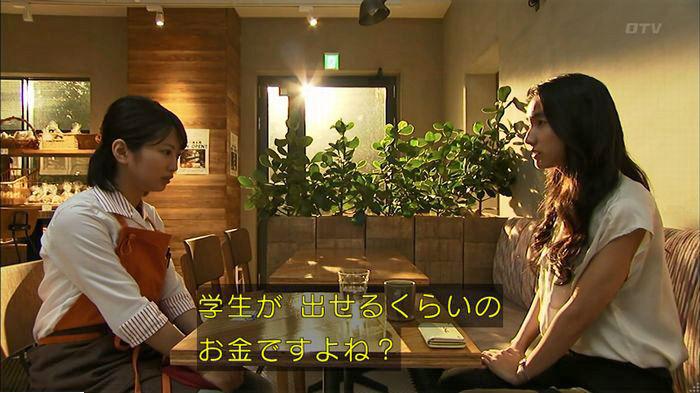 ウツボカズラの夢6話のキャプ406