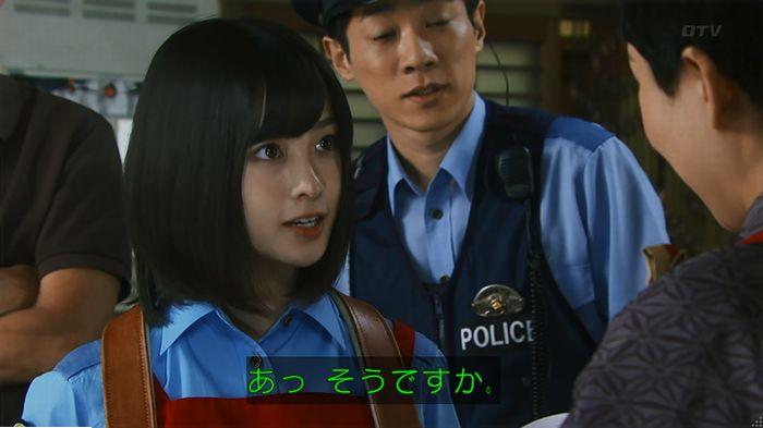 警視庁いきもの係 9話のキャプ153