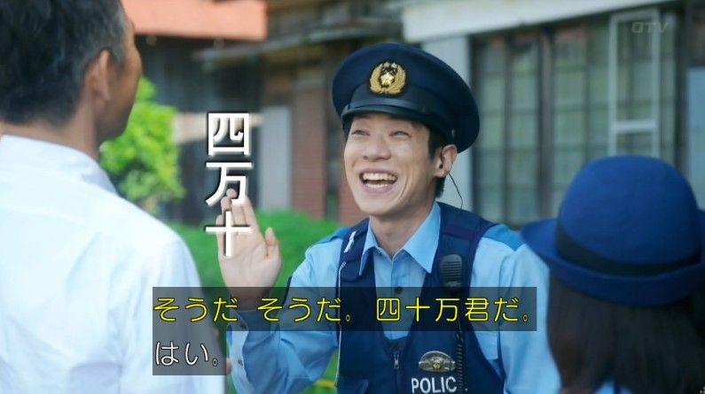 いきもの係 4話のキャプ200