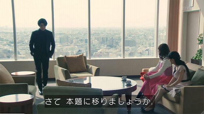 海月姫7話のキャプ785