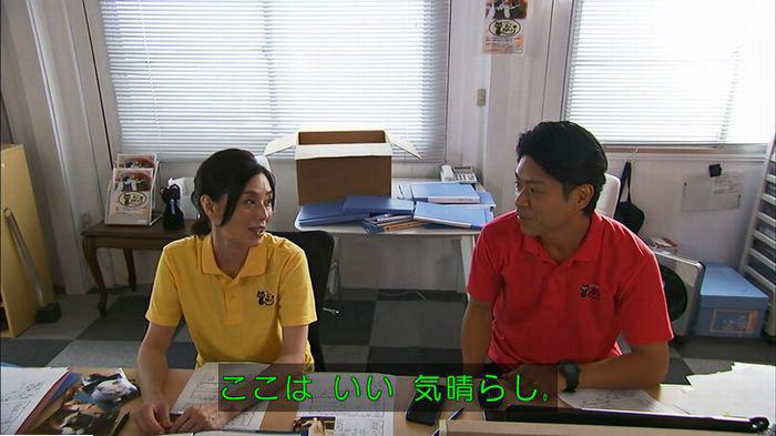ウツボカズラの夢6話のキャプ209