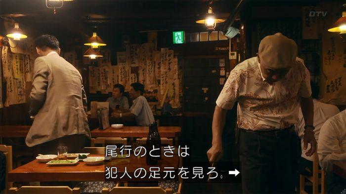 いきもの係 3話のキャプ362