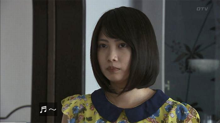 ウツボカズラの夢7話のキャプ369