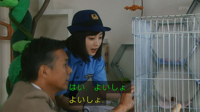 いきもの係 5話のキャプ230