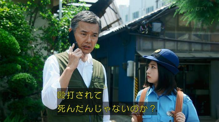 いきもの係 3話のキャプ595