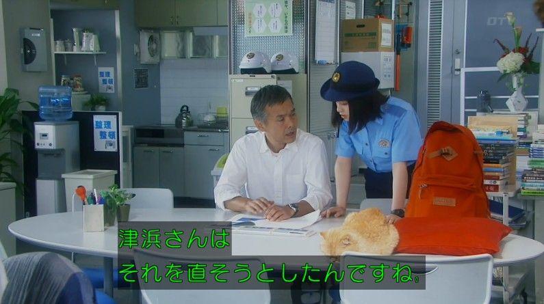 いきもの係 4話のキャプ513
