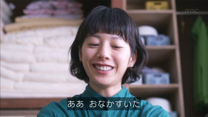 監獄のお姫さま 8話のキャプ613