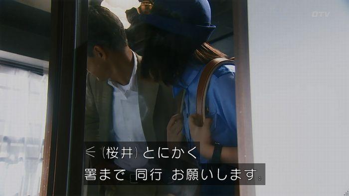 いきもの係 2話のキャプ534
