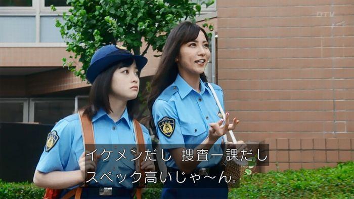 いきもの係 3話のキャプ146
