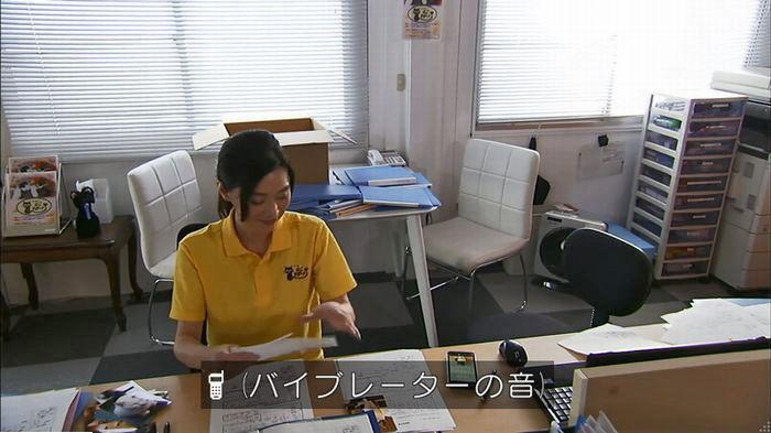 ウツボカズラの夢6話のキャプ218