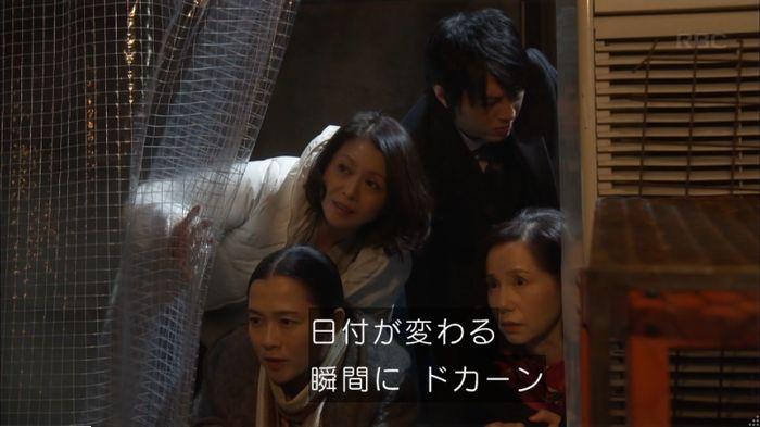 監獄のお姫さま 8話のキャプ414