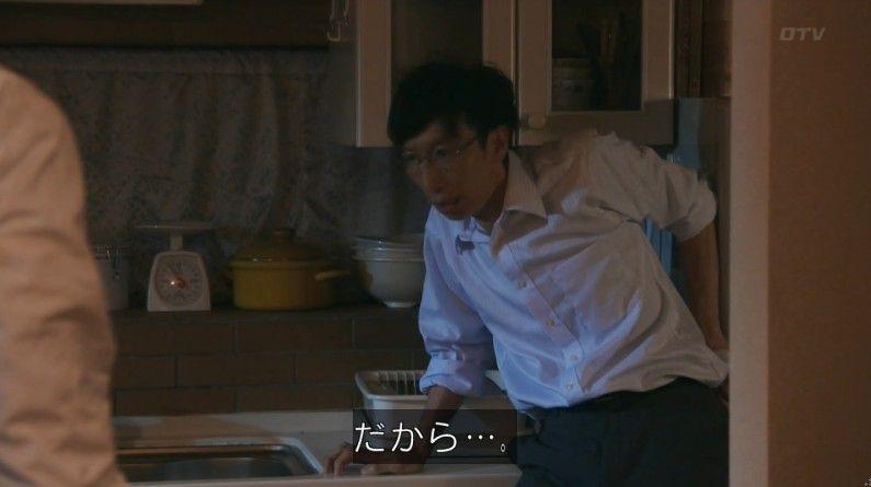 いきもの係 4話のキャプ765