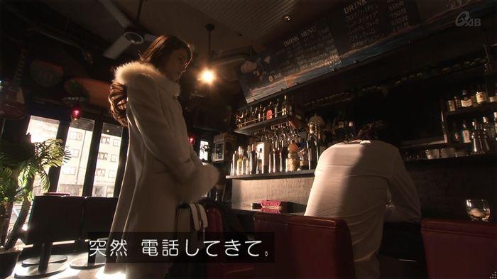 奪い愛 5話のキャプ437