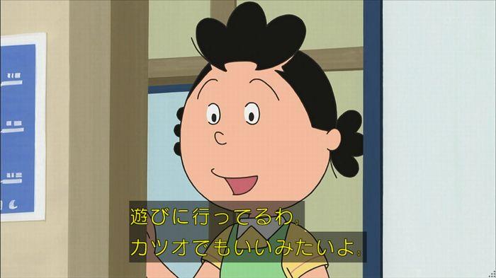 サザエさん堀川君のキャプ28
