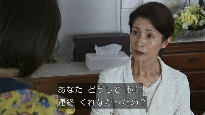 ウツボカズラの夢7話のキャプ466