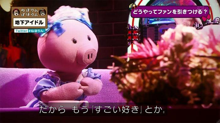 ねほりん 地下アイドル回のキャプ430