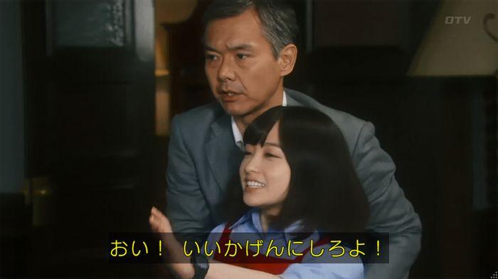 いきもの係 2話のキャプ348
