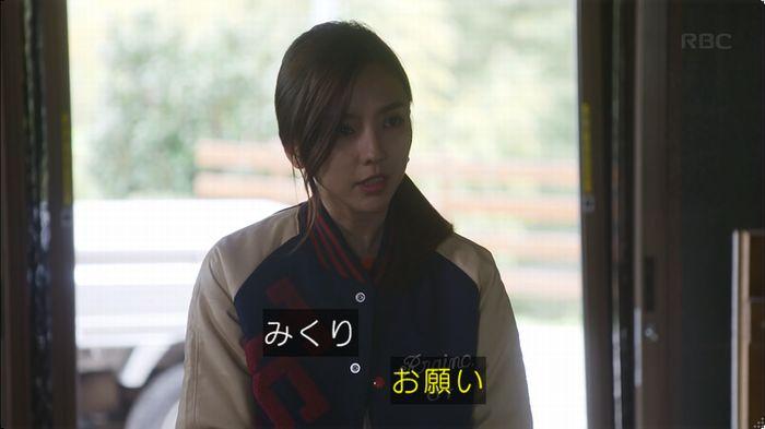 逃げ恥 8話のキャプ364
