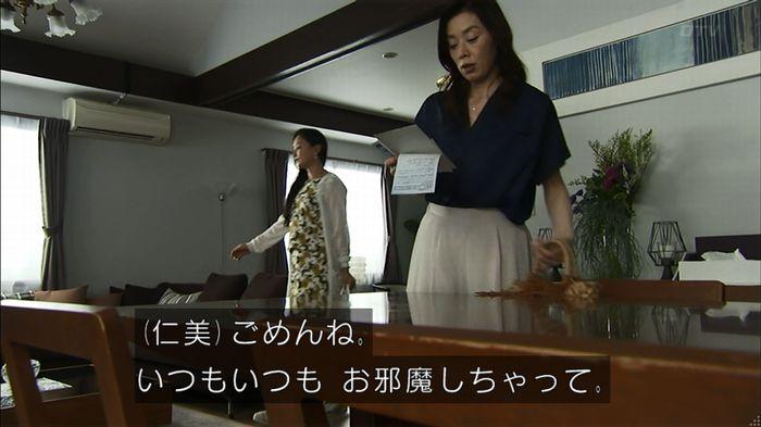 ウツボカズラの夢2話のキャプ596