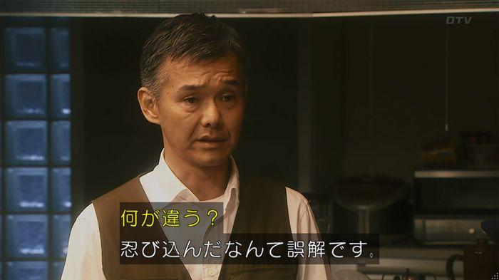 いきもの係 3話のキャプ661