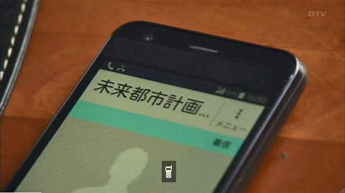 ウツボカズラの夢6話のキャプ474