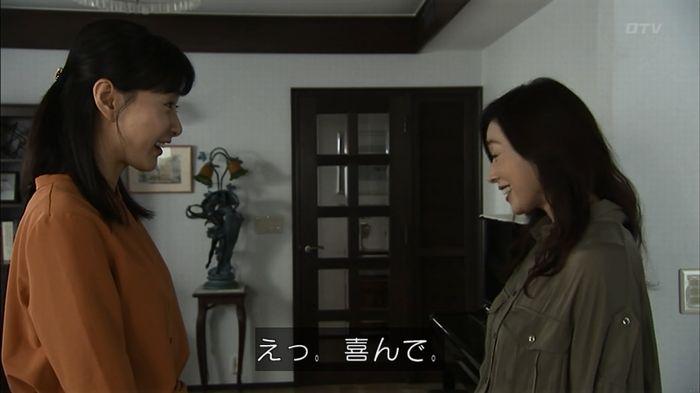 ウツボカズラの夢4話のキャプ121