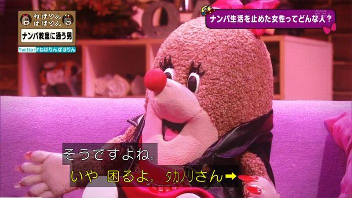 ねほりんぱほりんのキャプ112