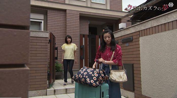 ウツボカズラの夢6話のキャプ636