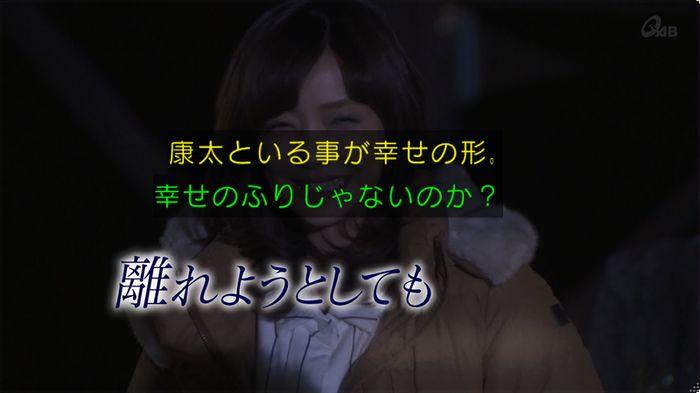 奪い愛 3話のキャプ813