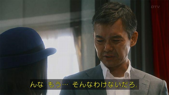 いきもの係 2話のキャプ53