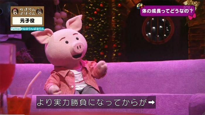 ねほりん元子役のキャプ319