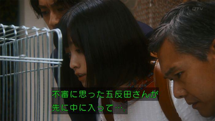 いきもの係 5話のキャプ83