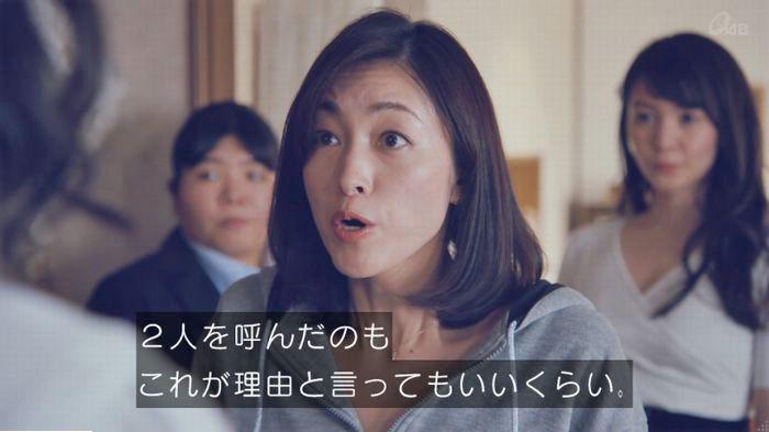 家政婦のミタゾノ 2話のキャプ250