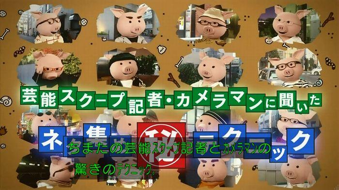 ねほりん 芸能スクープ回のキャプ235