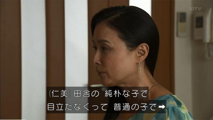 ウツボカズラの夢6話のキャプ7