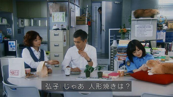 いきもの係 2話のキャプ838