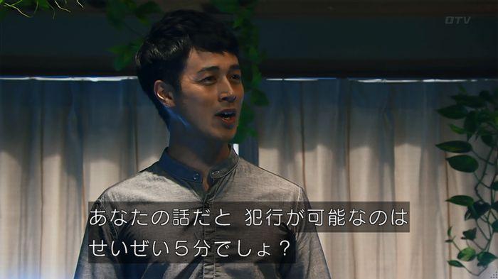 7話のキャプ748